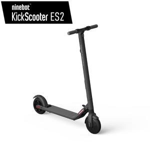 【法人様限定販売商品】 Ninebot Kickscooter ES2 グレイ セグウェイ キックス...