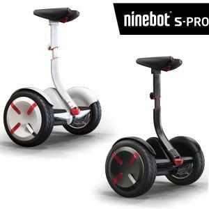 【法人様限定販売商品】 Ninebot S-Pro ホワイト(46940) ブラック(46941) セグウェイ エスプロ ナインボット craseal