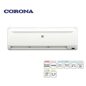 商品名 CORONA エアコン 冷房専用シリーズ 冷房時はおもに6畳用 RC-2219R   メーカ...