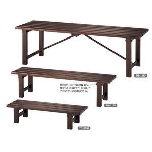 TGアルミ縁台 TG2.0-1545 ベンチ イス 椅子 いす 長谷川工業株式会社 Hasegawa Kogyo|craseal
