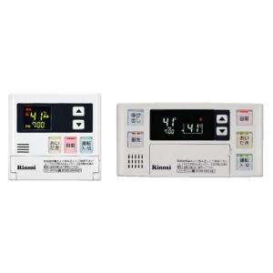 あすつく対応 リンナイ マルチリモコン MBC-120V ボイス|craseal