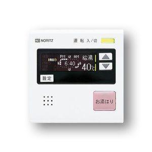 【送料無料】 ノーリツ 台所リモコン RC-7507M-3