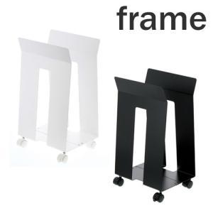 フレーム/frame ダンボールストッカー ホワイト/03301  ブラック/03302【山崎実業/YAMAZAKI】新生活 収納|craseal