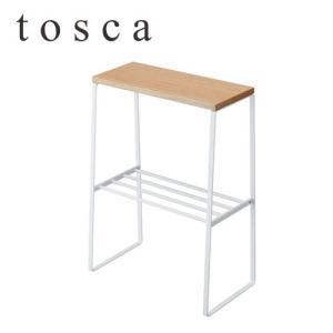 トスカ/tosca サイドテーブル ブラック/04382【山崎実業/YAMAZAKI】寝室 リビング 収納 玄関|craseal