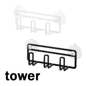タワー/tower 吸盤スポンジホルダー3連ホワイト/04902  ブラック/04903【山崎実業/YAMAZAKI】 白 黒 シンプル スポンジ掛け ブラシホルダー|craseal