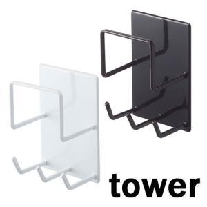 マグネットバスルームクリーニングツールホルダー タワー/TOWER ホワイト/04976 ブラック/04977 山崎実業/YAMAZAKI お風呂 磁石 白 黒 craseal
