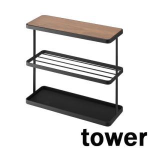 タワー/tower サイドテーブル ブラック/06707【山崎実業/YAMAZAKI】寝室 リビング 収納 黒|craseal