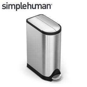 【正規品 1年保証付き】simplehuman/シンプルヒューマン バタフライステップカン スリム 18L CW2058 ゴミ箱 送料無料 SV シルバー|craseal