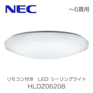 LED シーリングライト NEC 〜6畳用 リモコン付き  HLDZ06208  昼光色 LED 調光 照明|craseal