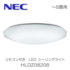 LED シーリングライト NEC 〜8畳用 リモコン付き  HLDZ08208  昼光色 LED|craseal