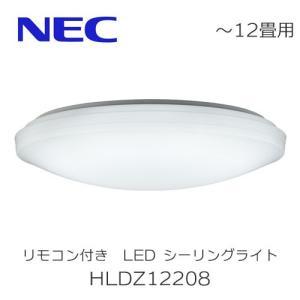 LED シーリングライト NEC 〜12畳用 リモコン付き  HLDZ12208  昼光色 LED 調光 照明|craseal