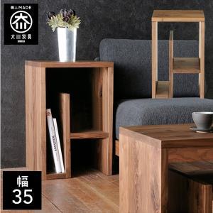 幅35cm ナイトテーブル ソファー テーブル サイドテーブル 北欧 木製
