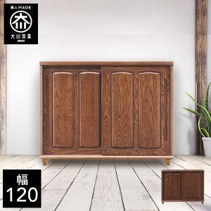 [サイズ(cm)] 外寸:幅120.3×奥行45×高さ85.5cm   [材質] タモ無垢材 塗装:...