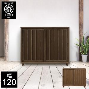 [サイズ(cm)] 外寸:幅120×奥行41×高さ90cm   [材質] タモ無垢材 塗装:ウレタン...