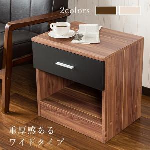サイドテーブル 木製テーブル 幅45cm ベッドサイド ソファサイド 木製ラック 収納棚 収納ラック...