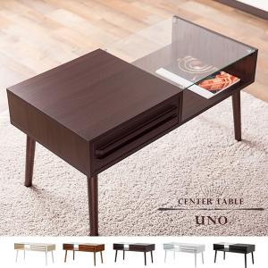 テーブル センターテーブル 幅80cm ガラステーブル ローテーブル ガラス天板 収納付き 強化ガラ...