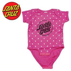 SANTA CRUZ INFANT OPUS DOT ONE PIECE RASBERRY / WHITE ロンパース ワンピース ワンジー 赤ちゃん ベビー プレゼント ギフト 贈り物 出産祝い サンタクルーズ|crass
