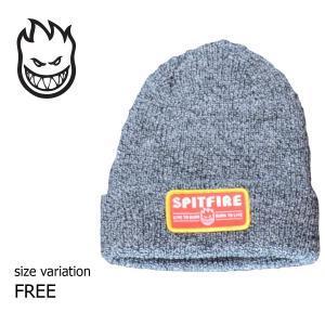 SPITFIRE ニット帽 BEANIE HOMBRE PTH CUFF ビーニー スピットファイヤー ニット 帽子 スケートボード スケボー HETHER GREY ヘザーグレイ 灰色 正規品|crass