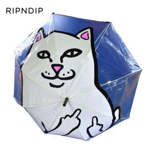 RIPNDIP スケートボード シュプリーム リップンディップ Lord Nermal Umbrella スケボー ねこ キャット 傘 ビニール|crass