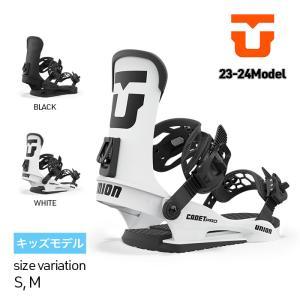 21-22 UNION CADET PRO FLO.ORANGE ユニオン スノーボード ビンディング メンズ コンタクト プロ|crass