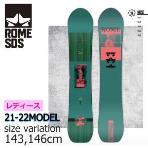 即発送可能 21-22 ROME SDS MUSE ローム SNOW BOARD スノーボード 板 フリーラン パーク グラトリ ディレクショナル ツイン レディース ウィメンズ|crass