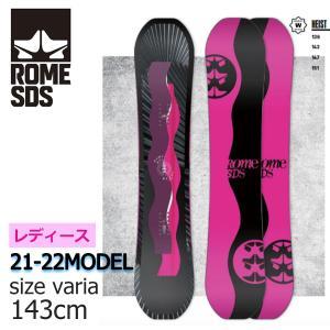 即発送可能 21-22 ROME SDS HEIST ヘイスト SNOW BOARD スノーボード 板 フリーラン パーク グラトリ ツイン レディース ウィメンズ|crass