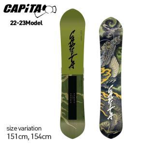 21-22 CAPITA KAZU KOKUBO PRO 154 cm キャピタ カズコクボ プロ 國母和宏 スノーボード スノボー|crass