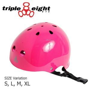 TRIPLE EIGHT ヘルメット プロテクター トリプルエイト HELMET SWEAT SAVER LINER スケートボード キッズ ジュニア エクストリーム BMX スキー 子供|crass