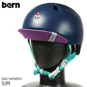 BERN SM NINA SATIN NAVY BLUE S/M ヘルメット プロテクター スケートボード キッズ ジュニア BMX スノーボード スキー|crass