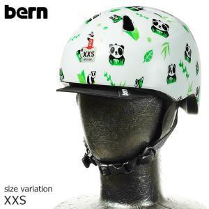 BERN  SM TIGRE SATIN WHITE PANDA LOGO XXS ヘルメット プロテクター スケートボード キッズ ジュニア BMX スノーボード スキー|crass