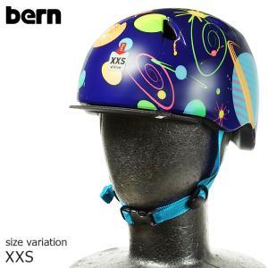 BERN SM TIGRE SATIN GALAXY XXS ヘルメット プロテクター スケートボード キッズ ジュニア BMX スノーボード スキー|crass