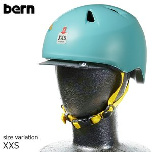 BERN SM TIGRE SATIN BLUE GOLDFISH XXS ヘルメット プロテクター スケートボード キッズ ジュニア BMX スノーボード スキー|crass
