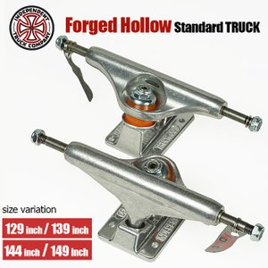INDEPENDENT Forged Hollow TRUCK 129 139 144 149  s...