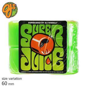 OJ SUPER JUICE 78A 60mm GREEN ウィール スーパージュース ソフトウィール クルージング クルーザー パーツ スケートボード スケボー 街乗り|crass
