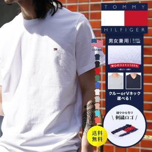 トミーヒルフィガー 半袖 Tシャツ メンズ クルーネック TOMMY HILFIGER Core Flag 2018|crazyferret