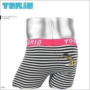 TORIO トリオ ボクサーパンツ メンズ ボーダー|crazyferret