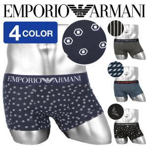 エンポリオアルマーニ ローライズボクサーパンツ メンズ EMPORIO ARMANI|crazyferret