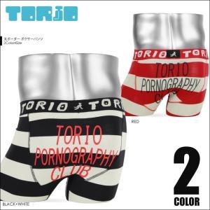 TORIO トリオ ボクサーパンツ メンズ 太ボーダー|crazyferret
