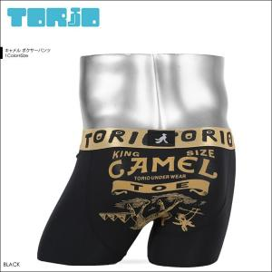 TORIO トリオ ボクサーパンツ メンズ キャメル|crazyferret