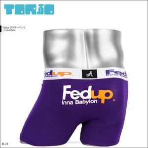 TORIO トリオ ボクサーパンツ メンズ Fedup|crazyferret