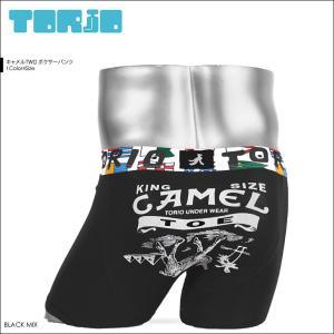 TORIO トリオ ボクサーパンツ メンズ キャメルTWO|crazyferret