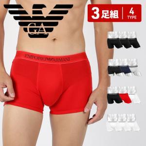 3枚組セット エンポリオアルマーニ EMPORIO ARMANI ボクサーパンツ メンズ Genuine cotton with Logo band|crazyferret