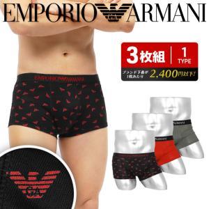 3枚セット エンポリオ アルマーニ ボクサーパンツ メンズ PURE COTTON EMPORIO ARMANI|crazyferret