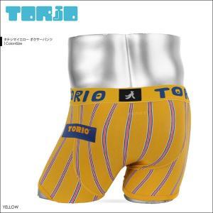 TORIO トリオ ボクサーパンツ メンズ タテシマイエロー|crazyferret