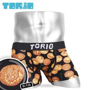 ボクサーパンツ メンズ TORIO トリオ カマイタチ|crazyferret
