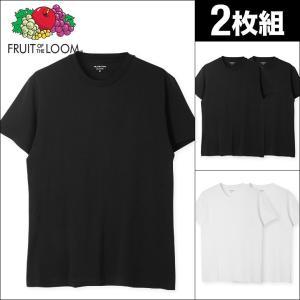 2枚組セットFRUIT OF THE LOOM 無地 クルーネック メンズ Tシャツ|crazyferret