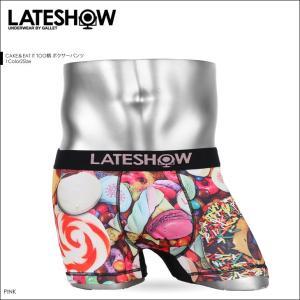 レイトショー LATESHOW ボクサーパンツ メンズ SWEET LAND|crazyferret