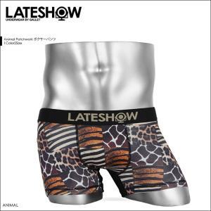 レイトショー ボクサーパンツ メンズ LATESHOW Animal Patchwork|crazyferret