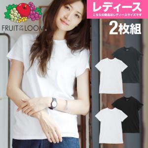 Tシャツ レディース 2枚組 半袖 クルーネック ブランド FRUIT OF THE LOOM フルーツオブザルーム crazyferret