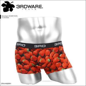ボクサーパンツ メンズ サードウェア イチゴ Strawberry 3RDWARE crazyferret